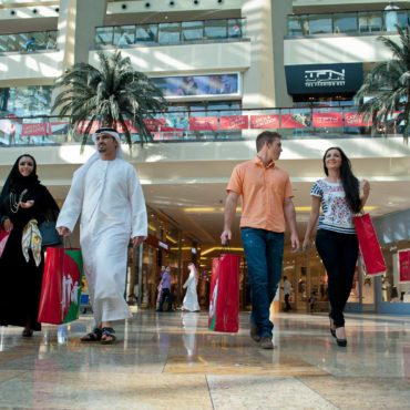 Shopping Tour Package